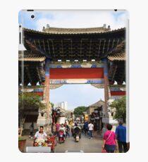 Jianshui, China iPad Case/Skin