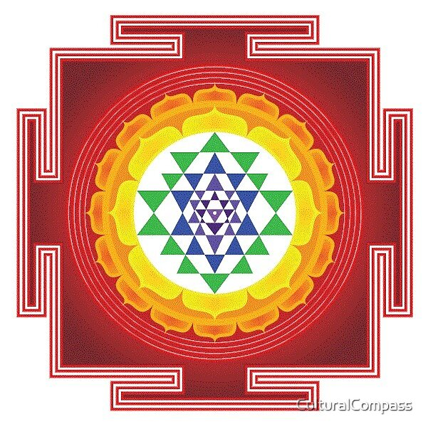 Sri Yantra Blank Journal by CulturalCompass
