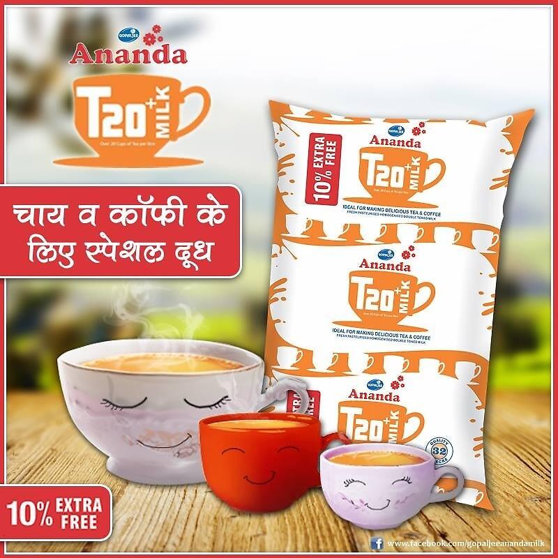 Gopaljee Ananda T20 Milk by Gopaljee Ananda