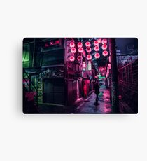 Shibuya Lanterns Canvas Print