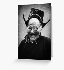 Laughing Buddhist Monk  Greeting Card