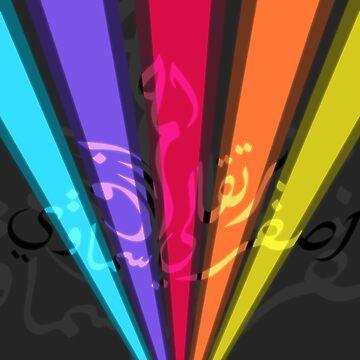 "Alwan (""Colors"" in Arabic) by Shadi"