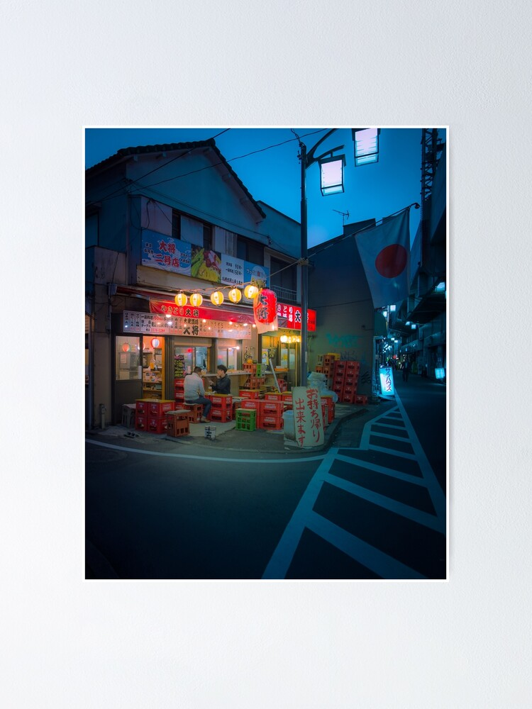 Alternate view of Small street izakaya in Koenji Poster