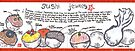 Illustrated Recipe: Sushi Jewels by dosankodebbie