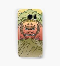 Prologue: The Enlightenment Samsung Galaxy Case/Skin