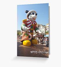 Merry Christmas 2011 Greeting Card
