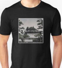 rare japanese smoke palace Unisex T-Shirt