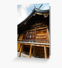 Wooden Building Greeting Card