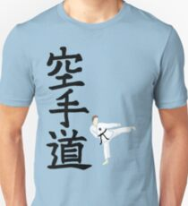 Karate do with side kick guy (with logo) Unisex T-Shirt