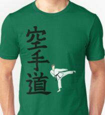 Karate do with side kick guy (without logo) Unisex T-Shirt