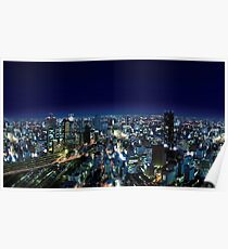 Osaka by Night - Japan Poster