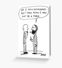 philosophy for fools Greeting Card