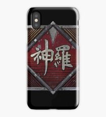 Power Company - Industrial Logo  iPhone Case/Skin