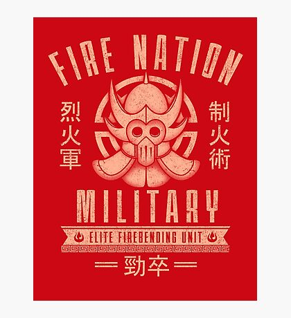 Avatar Fire Nation Photographic Print