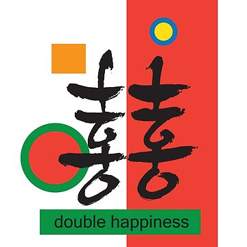 Double happiness by annieonlee