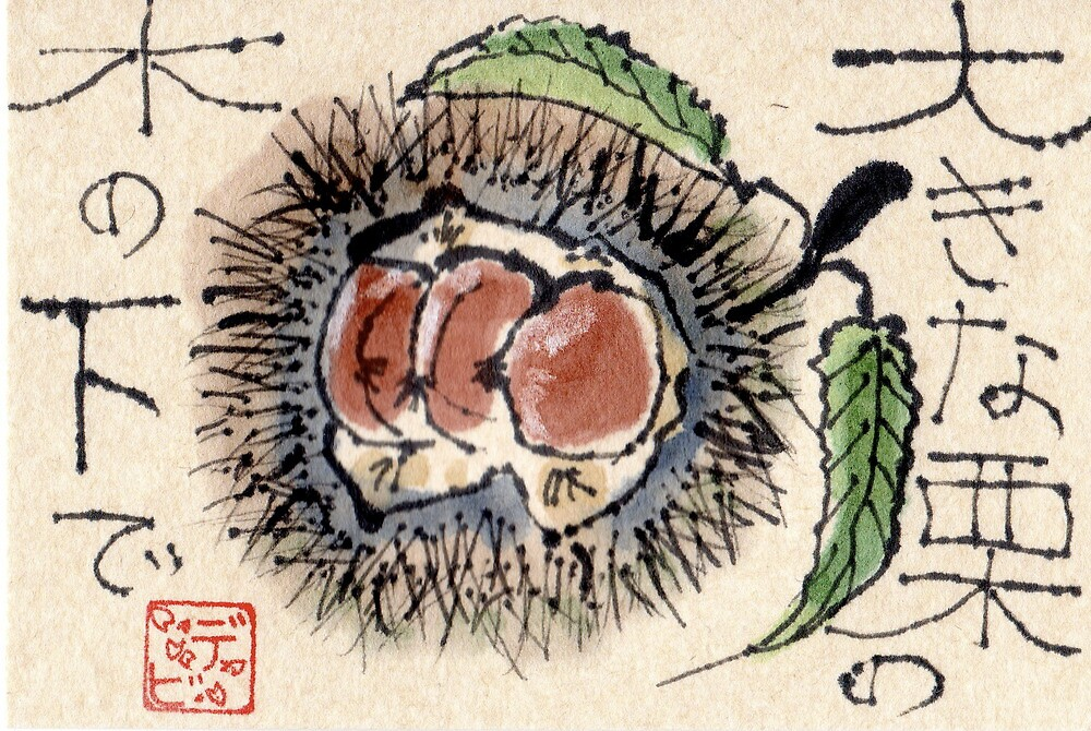 Bursting Chestnut by dosankodebbie