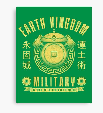Avatar Earth Kingdom Canvas Print