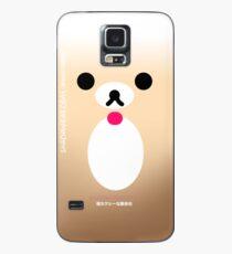 Cutie bear iphone case Case/Skin for Samsung Galaxy