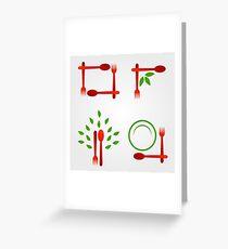 Organic cuisine artwork Greeting Card