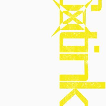 CoXtinkt Exige Tee/yellow by CoXtinktClothin