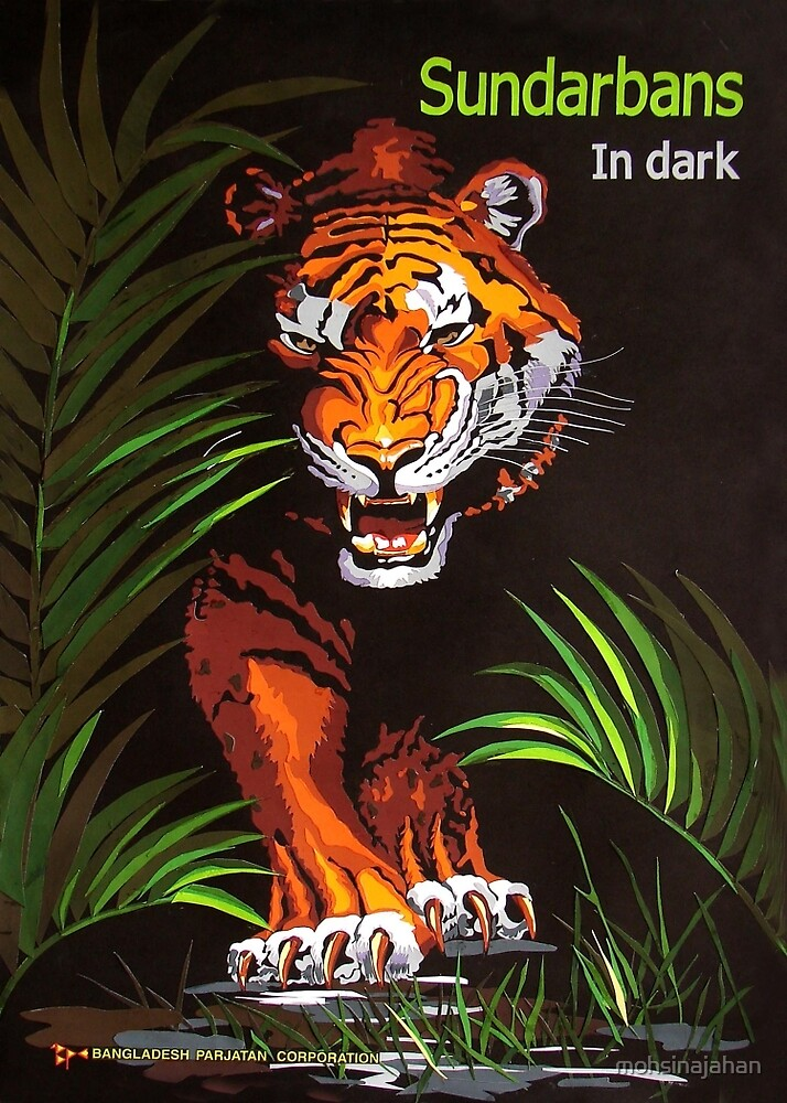 Poster of Bangladesh Parjatan Corporation by mohsinajahan