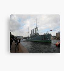 Cruiser Aurora Canvas Print