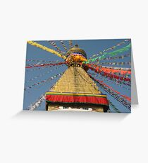 Prayer Flags At Boudha Greeting Card