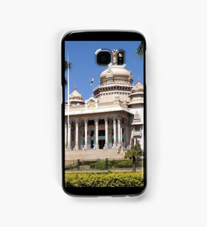 Vidhana Soudha Samsung Galaxy Case/Skin