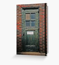 No Admittance Greeting Card