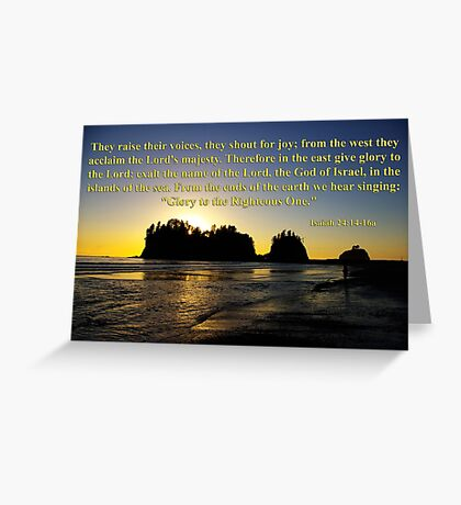 james island sunset with isaiah 24:14-16 Greeting Card
