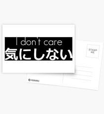 I don't care (white) Postcards