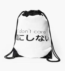 I don't care Drawstring Bag