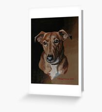 My Name is Madison  Greeting Card