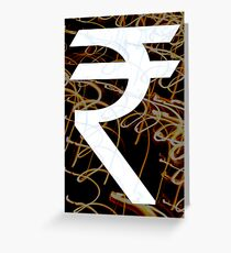 Indian Rupee  Greeting Card