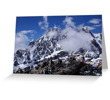 Mounts in Himalayas Greeting Card