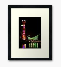 Kobe Port Tower and Maritime Museum Framed Print