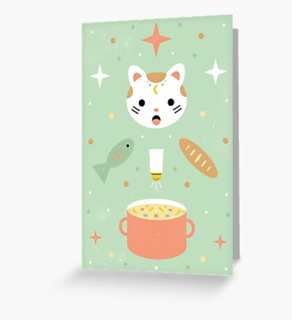 Star Kitten's Lunch  Greeting Card