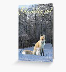Danish Winter Fox  Greeting Card