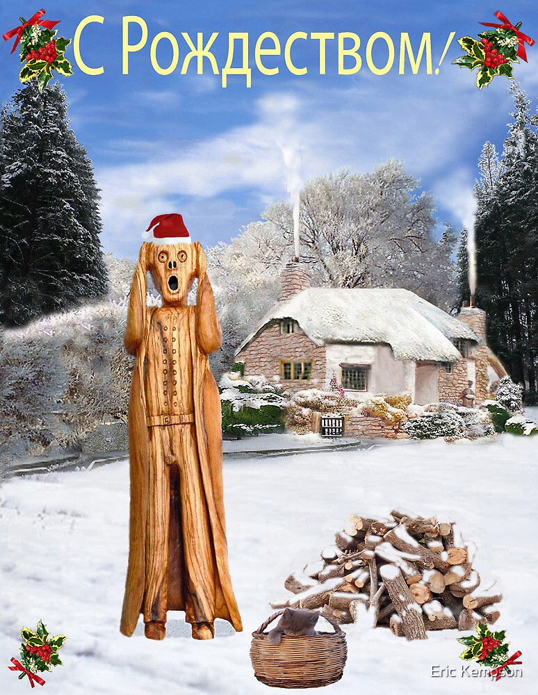 Scream Christmas Russia by Eric Kempson