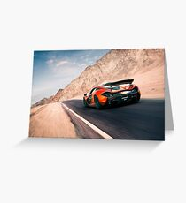 McLaren P1 King of the Desert Greeting Card