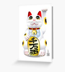 Money Cat Cards Greeting Card