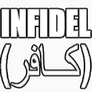 Infidel White by TheMagpie