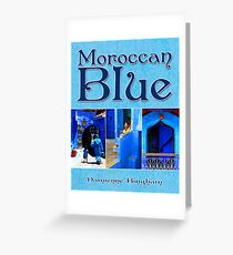 Moroccan Blue [Calendar Cover Image] Greeting Card