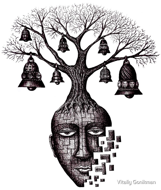 Quot Inner World Surreal Black And White Pen Ink Drawing Quot Art