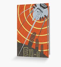 Vintage Poster ED-E Greeting Card