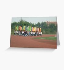 Alright Boys,Present Colours Greeting Card