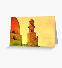 noon in Cairo Greeting Card