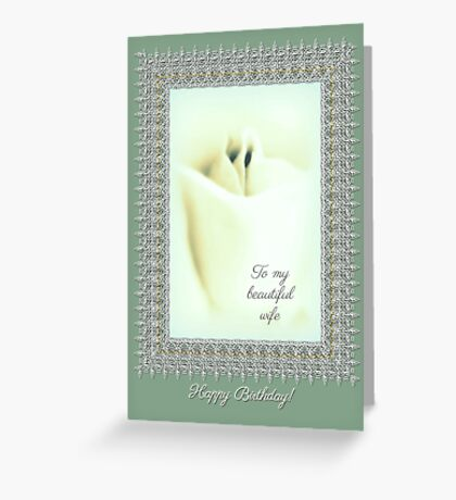 Wife Birthday Greeting Card - Rosebud and Lace Greeting Card