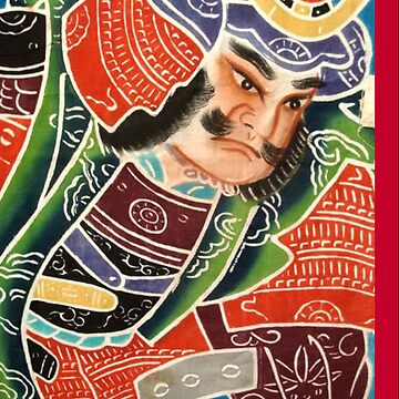 Samurai by cerio
