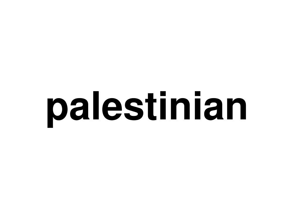 palestinian by ninov94